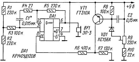Схема индикатора разряда батареи с звуковой индикацией.