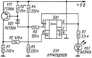 Схема индикатора разряда батареи со световой индикацией.
